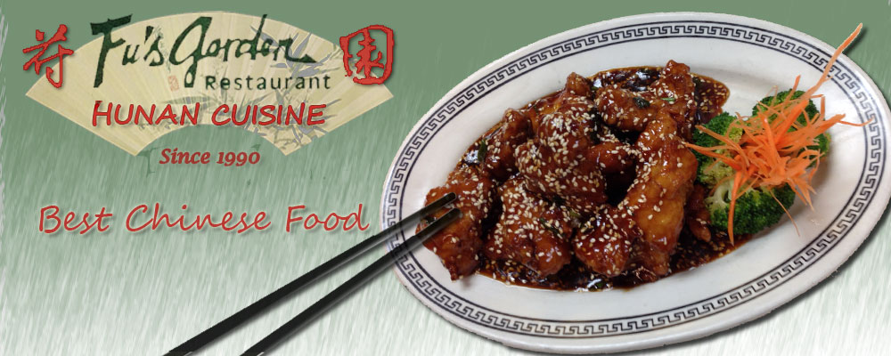 One Of The Most Por Hunan Restaurants In Houston Metropolitan Magazine Best Chinese Food Press Free Delivery